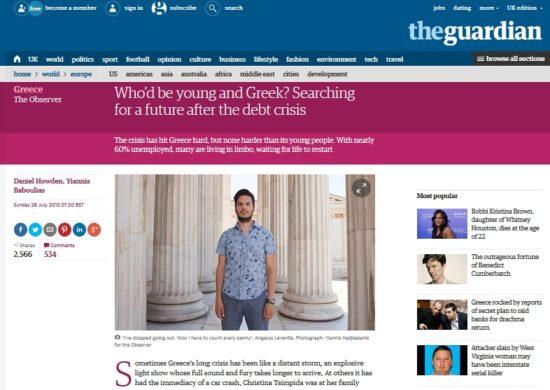 Dating για αγρότες στο Ηνωμένο Βασίλειο ο γάμος δεν χρονολογείται EP 3 δραμαμίνη