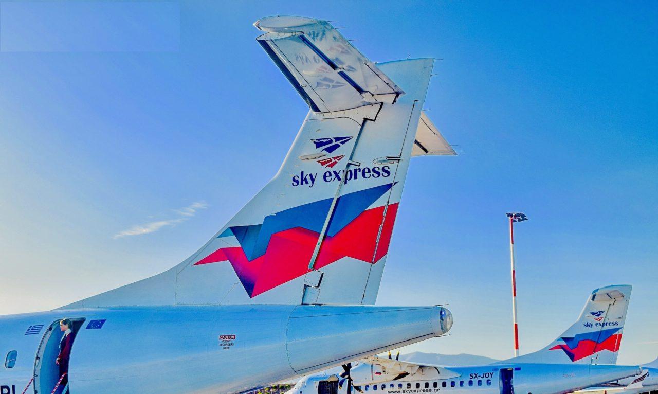 Sky_Express_2.jpg