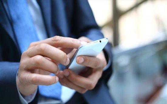 ραντεβού συμβουλές τηλεφωνικές κλήσεις ζωήκοινωνική Σικάγο ταχύτητα dating