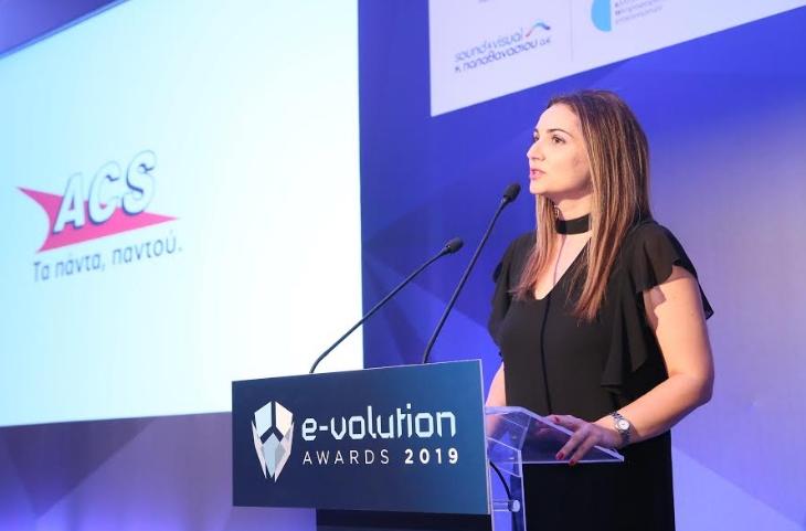 Διάκριση για το ΑCS Mobile App στα e-volution Awards 2019