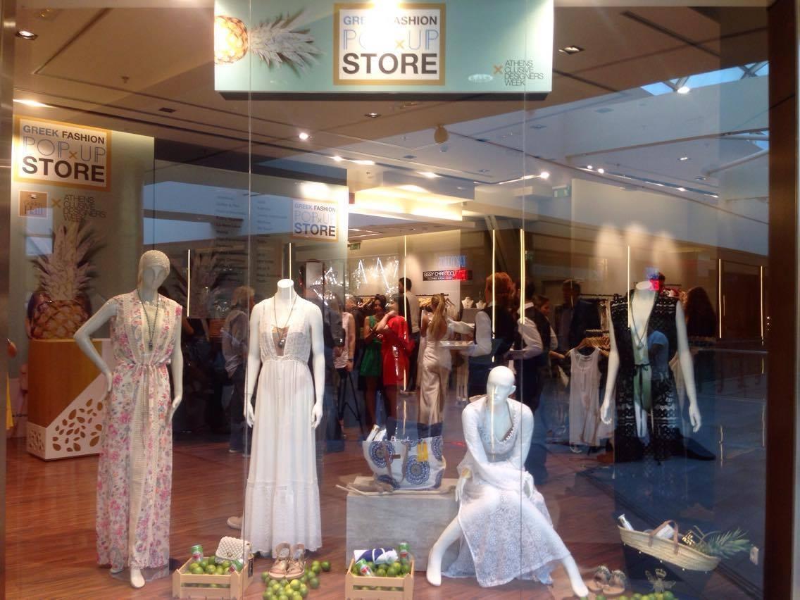 a0d54d48c2b Το ελληνικό ρούχο «μπαίνει» στις βιτρίνες των «καλών» μαγαζιών του ...