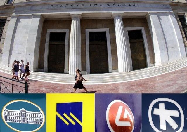 Ο σχεδιασμός της νέας κυβέρνησης για τις τράπεζες