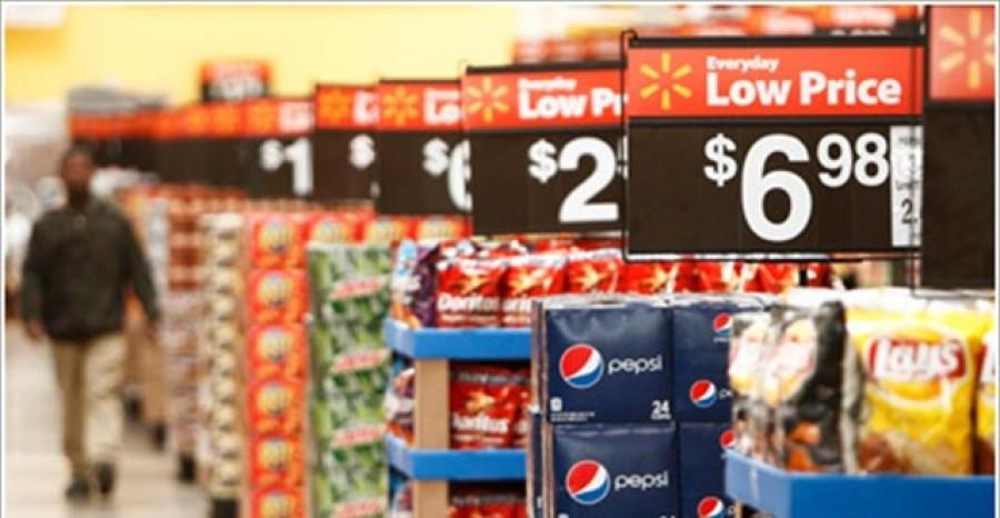 ΗΠΑ: Αυξήθηκε στο 1,8% ο πληθωρισμός σε ετήσια βάση τον Ιούλιο
