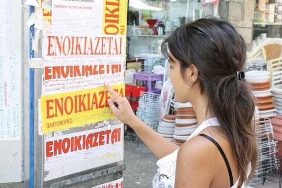 Σε ποιες περιοχές της Αθήνας εκτινάσσονται τα ενοίκια λόγω Airbnb