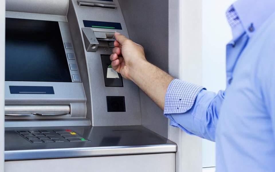 Step – up: Τι έρχεται μετά τα moratoria, 5 ερωτήσεις και απαντήσεις για τα νέα προγράμματα στις τράπεζες
