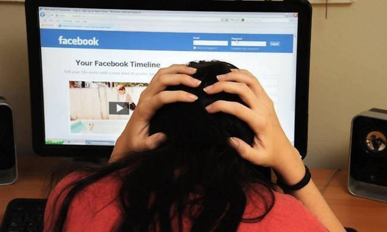 Θέλεις να διαγραφείς από το Facebook; Δες τι συνέβη σε κάποιους που το έκαναν!