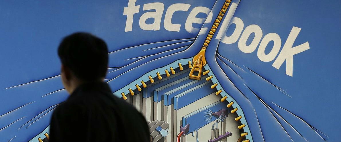Έτσι βγάζει χρήματα το Facebook από τα προσωπικά δεδομένα των χρηστών!