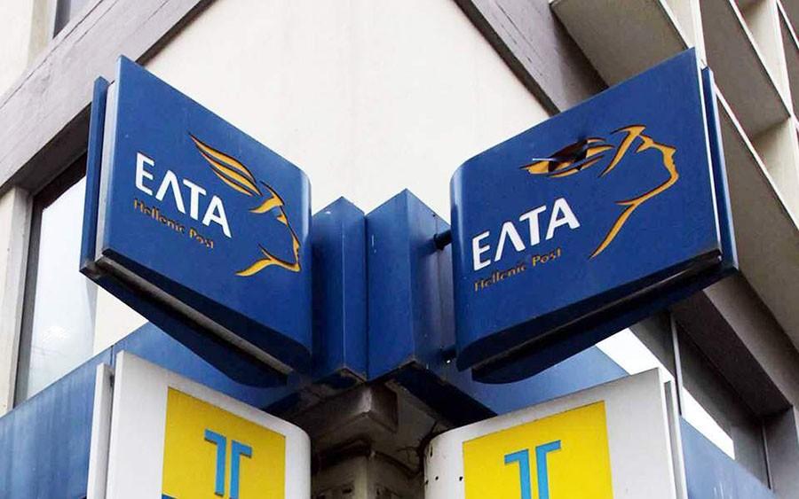 Σε ασφυξία τα ΕΛΤΑ: Στα €400 εκατ. το κόστος διάσωσης