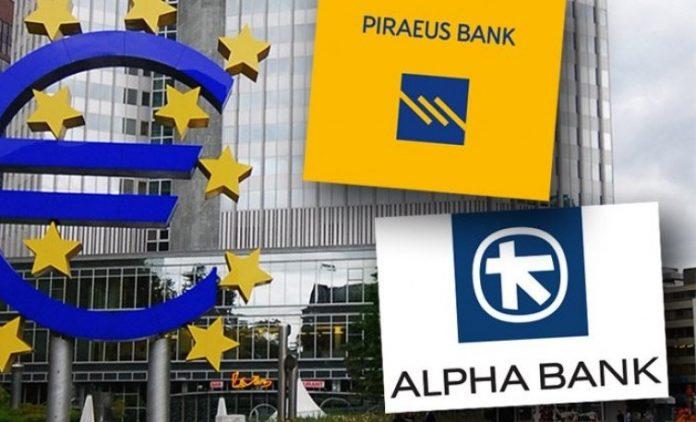 Ανοίγονται στις διεθνείς αγορές οι ελληνικές τράπεζες με πολλαπλά οφέλη για την οικονομία