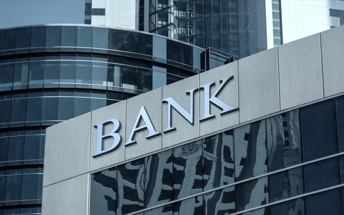 Οι… σημειώσεις που κράτησαν οι θεσμοί από τη συζήτηση με τους τραπεζίτες