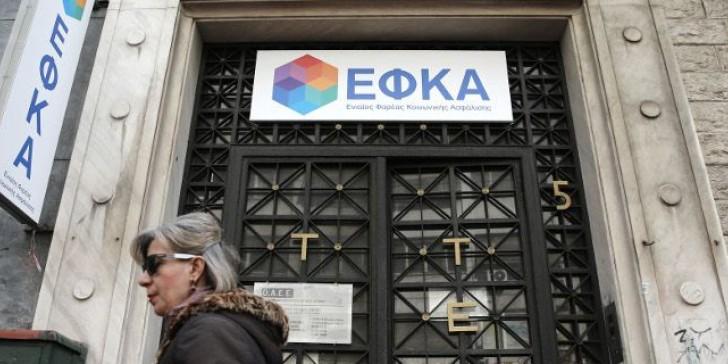 ΕΦΚΑ: Ρευστοποιεί ομόλογα 286 εκατ. ευρώ για επικουρικές και αναδρομικά