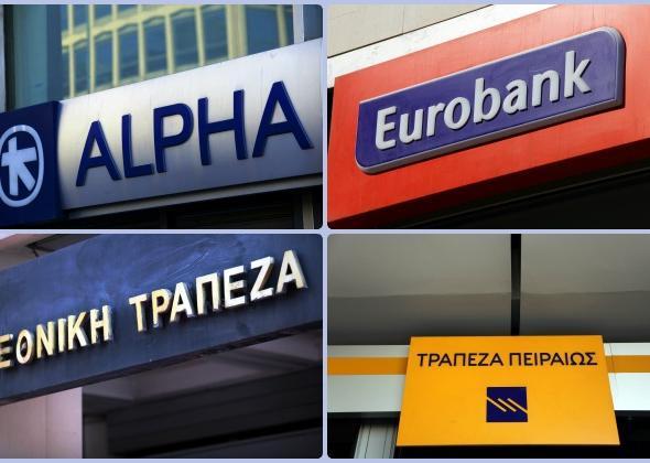 Δάνεια 12,6 δισ. ευρώ «πέρασαν» στα funds μέσα σε έναν χρόνο