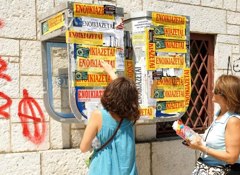 Φοιτητική στέγη: Πού κυμαίνονται τα ενοίκια σε όλη την Ελλάδα