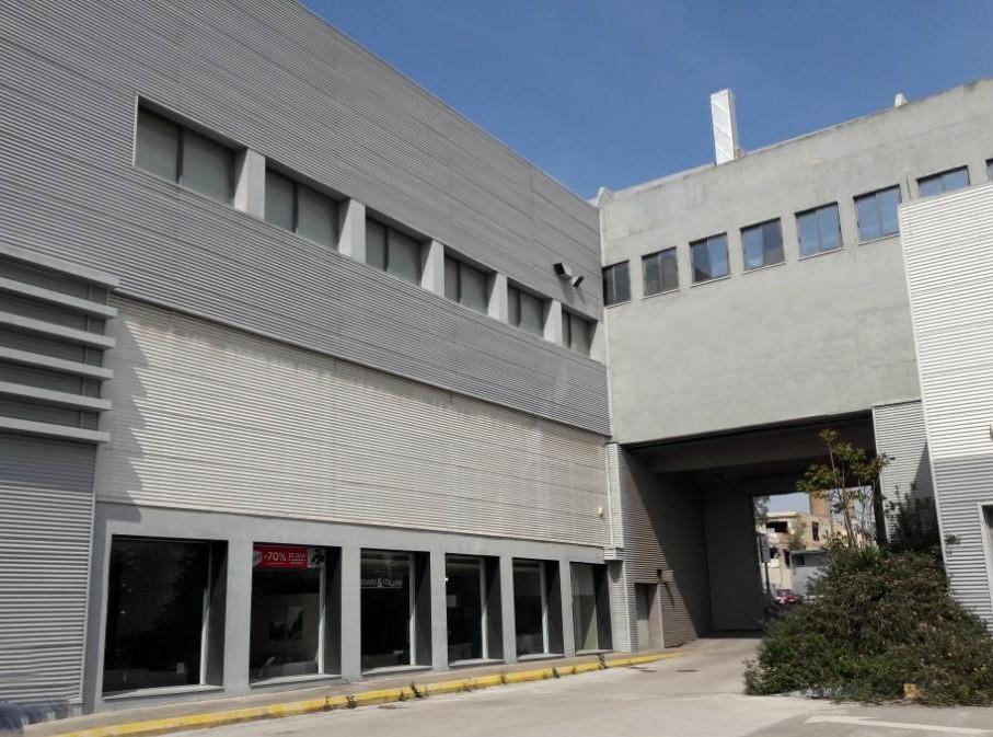 κτίριο Sato