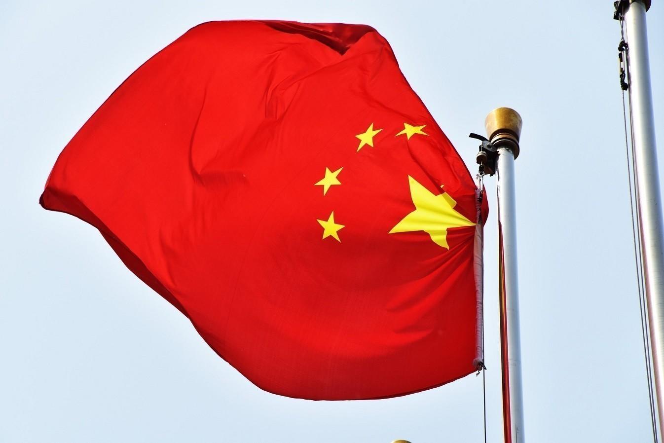 Η σημαία της Κίνας