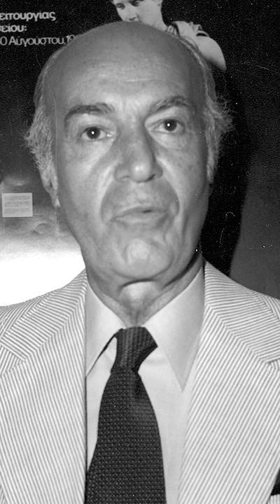 Basil Goulandris 1